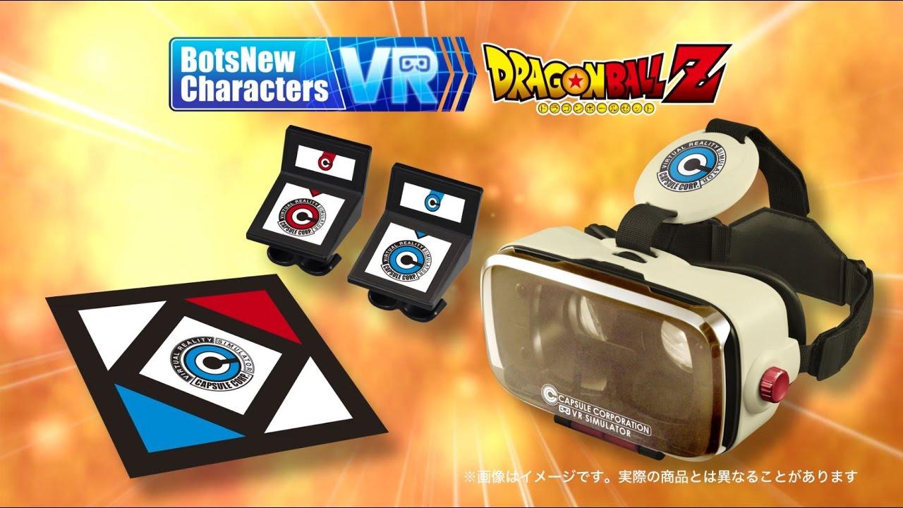 Dragon Ball Z en Realidad Virtual