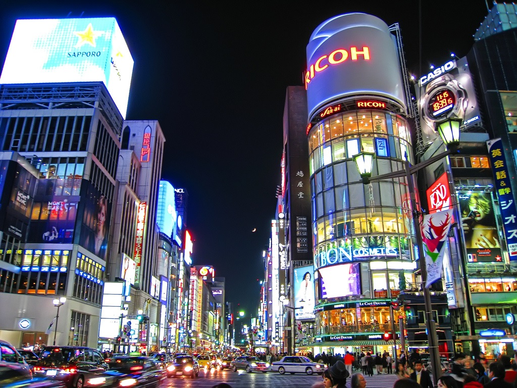 tokio2 Smart Cities o Ciudades inteligentes, ya son una realidad