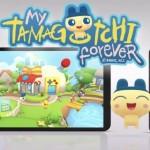 My-Tamagotchi-Forever-840x472-150x150 MozVR realidad virtual en tu página web
